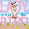 LADY BIRD/畑中摩美
