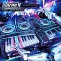 【特典:缶バッチ】Beat Piano Music/maras k