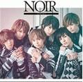 NOIR〜ノワール〜 [限定盤A ・限定盤B・通常盤 3枚セット]/風男塾