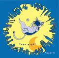 【特典:アナザージャケット】Echo Night(DVD付)初回限定盤/ADAM at